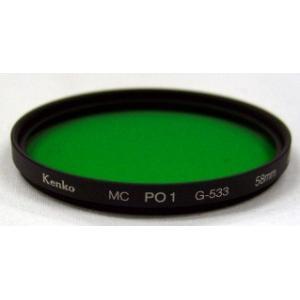 即配 49mm MC PO1 ケンコートキナー KENKO TOKINA 撮影用フィルター アウトレット ネコポス便|kenkotokina