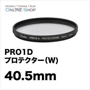 【即配】 ケンコートキナー KENKO TOKINA カメラ用 フィルター 40.5mm PRO1D...