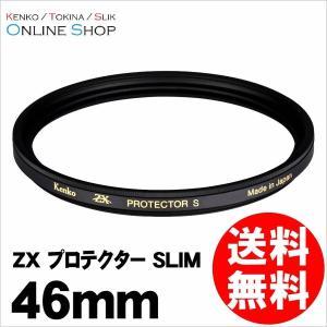 即配 46mm ZX (ゼクロス) プロテクター SLIM ケンコートキナー ネコポス便 小口径プロテクター 薄枠|kenkotokina