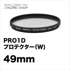 即配 ケンコートキナー KENKO TOKINA カメラ用 フィルター 49mm PRO1D プロテクター(W) ネコポス便|kenkotokina