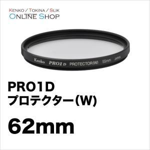 即配 (KT) ケンコートキナー KENKO TOKINA カメラ用 フィルター 62mm PRO1D プロテクター(W) ネコポス便|kenkotokina