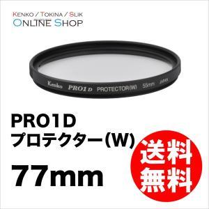 【即配】ケンコートキナー KENKO TOKINA カメラ用 フィルター 77mm PRO1D プロ...