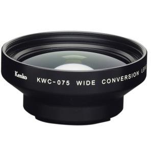 【即配】(KT) ワイドコンバージョンレンズ KWC-075 ケンコートキナー KENKO TOKI...