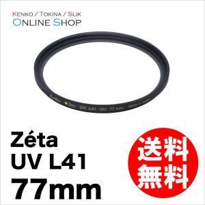 即配  ケンコートキナー KENKO TOKINA カメラ用 フィルター 77mm Zeta ゼータ UV L41 ネコポス便|kenkotokina