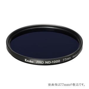 即配(KT) 82mm PRO ND1000 10絞り分減光 ケンコートキナー KENKO TOKI...