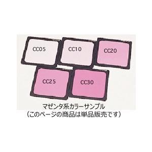 即配  LEE リー 100X100mm角 ポリエステルフィルター 色補正  マゼンタ(M) CC20  100×100角プラスチックマウント付 アウトレット  ネコポス便 kenkotokina