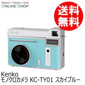即配 (KT)   ケンコートキナー KENKO TOKINA モノクロカメラ KC-TY01  S...