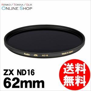 62mm ZX (ゼクロス) ND16 ケンコートキナー KENKO TOKINA ネコポス便 最高画質NDフィルター|kenkotokina