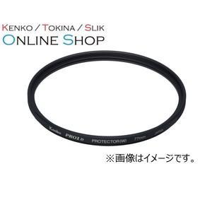 【即配】55mm PRO1D plus プロテクター(W) BK ブラック ケンコートキナー KEN...