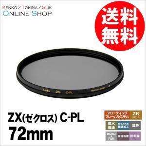 即配 (KT)72mm ZX (ゼクロス) C-PL ケンコートキナー KENKO TOKINA ネコポス便 究極の薄枠PLフィルター|kenkotokina