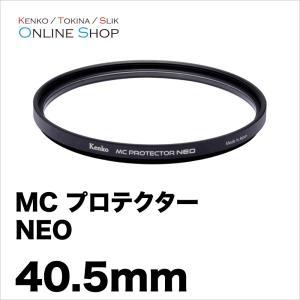 即配 40.5mm MC プロテクター NEO コーティングを改良したマルチコートフィルター ケンコートキナー ネコポス便|kenkotokina