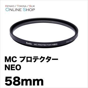 即配 58mm MC プロテクター NEO コーティングを改良したマルチコートフィルター ケンコートキナー ネコポス便|kenkotokina