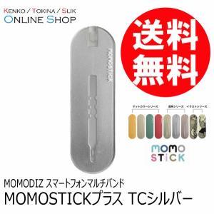 【即配】(KT) MOMODIZ スマートフォンマルチバンド MOMOSTICKプラス 透明シリーズ...