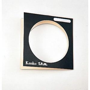 即配  テクニカルペーパーマウント75mm ケンコートキナー KENKO TOKINA アウトレット|kenkotokina