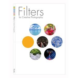 即配  フィルター ガイドブック 「Filters」 ケンコートキナー KENKO TOKINA ネコポス便|kenkotokina