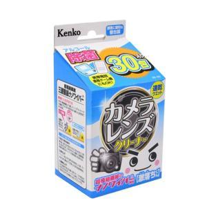 【即配】 激落ちくんカメラレンズクリーナー 30包入り ケンコートキナー KENKO TOKINA【...