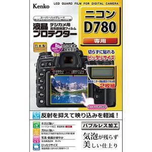 即配 デジカメ用 液晶プロテクター ニコン D780 用:KLP-ND780 ケンコートキナー KE...