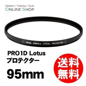 【即配】 ケンコートキナー KENKO TOKINA カメラ用 フィルター  PRO1D Lotus...