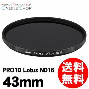 【即配】43mm PRO1D Lotus(ロータス) ND16  ケンコートキナー KENKO TO...
