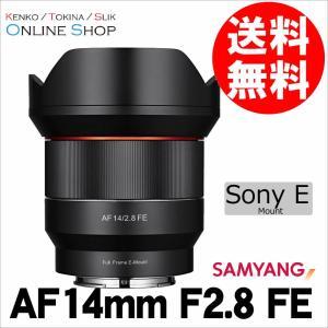 【即配】 (KT) SAMYANG サムヤン 交換レンズ AF14mm F2.8 FE ソニーE マ...