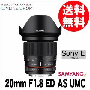即配 (KT) SAMYANG サムヤン 交換レンズ 20mm F1.8 ED AS UMC ソニー...