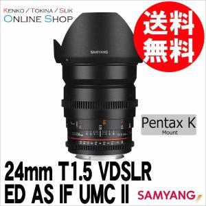 【即配】 (KT) SAMYANG サムヤン24mm T1.5 VDSLR ED AS IF UMC...