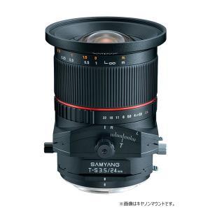 【即配】 (KT) SAMYANG サムヤン T-S 24mm F3.5 ED AS UMC Len...