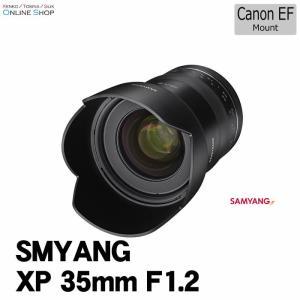 即配 SAMYANG サムヤン 交換レンズ XP 35mm F1.2 キヤノンEFマウント