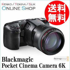【納期未定】(受注生産) (KP) Blackmagic ブラックマジック Blackmagic P...