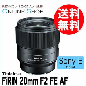 並品 Tokina FiRIN 20mmF2 FE AF ソニーE用 フルサイズ対応 の商品画像 ナビ