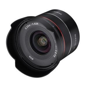 新古品 即配 NO SAMYANG サムヤン 交換レンズ AF 18mm F2.8 FEマウント キャッシュバック対象外 の商品画像|ナビ