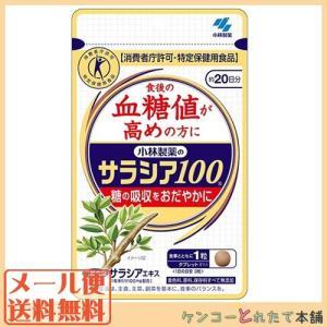 ( お歳暮 ギフト 2018 ) 小林製薬 の...の関連商品4