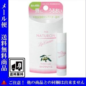唇の乾燥を防ぎ、うるおいをたもつ低刺激リップクリームです。<br>販売元:太陽油脂&lt...