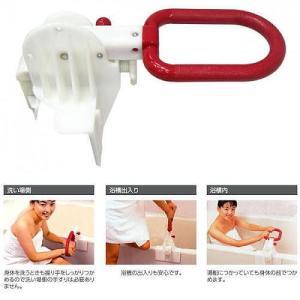 浴槽用手すり マインバスター 1個 送料無料 握り手の向きを90度ごとに変えることが可能|kenkou-master