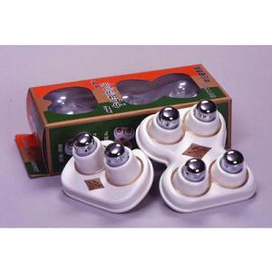 中山式 ニュー快癒器強力型 4球式・2球式セット ф お好みに合わせて使い分けられる