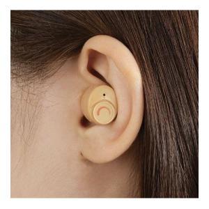 耳にすっぽり集音器2 1個 ф 耳にすっぽりおさまる小型軽量集音器|kenkou-master
