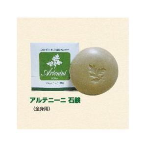 アルテニーニ 石けん 90g×3個 ф 天然ヨモギでお肌にとびっきりのやさしさ|kenkou-master