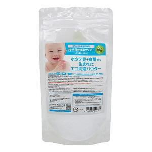 シェルミラック エコ洗濯パウダー 軽量スプーン付 120g ф 低刺激アルカリ性化粧品|kenkou-master