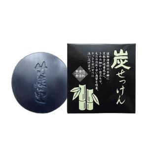 炭せっけん 100g×3個 ф ミクロの炭が毛穴の奥の汚れまで残さず吸着 竹炭の里|kenkou-master