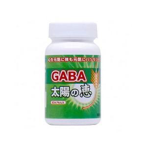 ラクト大麦GABA 太陽の恵 62カプセル 送料無料 ギャバ キトサン
