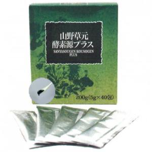 ★「ユアラーゼ山野草元(練状・分包) 5g×40包×2箱」[...