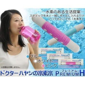【商品説明】 お手持ちのペットボトルに本品と水を入れるだけ☆いつでも作りたての水素水をお楽しみ頂けま...