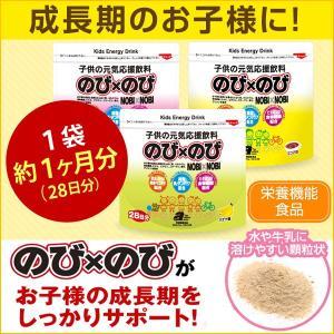 アルプロン ALPRON お子様の成長応援飲料のびのび 選べる3種の味(いちご バナナ ココア) 280g 栄養機能食品|kenkou-otetsudai