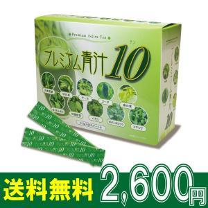 青汁 プレミアム青汁10 (60包入り) 抹茶風味 10種の野菜粉末配合 日本製 バイワールド株式会社|kenkou-otetsudai