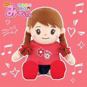 音声認識人形 おしゃべりみーちゃん おしゃべりロボット 介護用品 ぬいぐるみ プレゼント 送料無料|kenkou-otetsudai