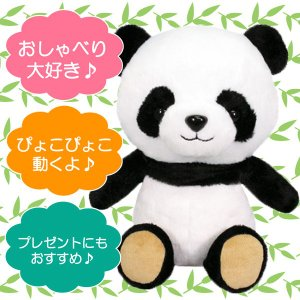 上野動物園で誕生した赤ちゃんパンダ「シャンシャン」の影響で注目度アップしている「パンダ」をモチーフに...