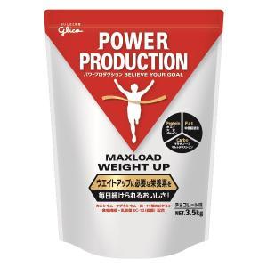 ★ウエイトアップに必要な栄養素を トレーニングでウエイトアップするためには、効率的にエネルギーを摂る...