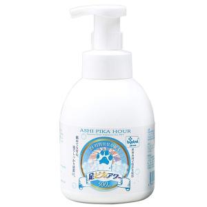 ペット用 除菌 抗菌 足用 拭き取り 水洗い無し バイオトロール 足ピカアワー for pets 500ml|kenkou-otetsudai