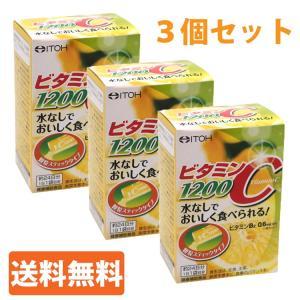 ビタミンC サプリメント 送料無料 ビタミンC1200 伊藤漢方製薬 2g×24包 3個セット|kenkou-otetsudai