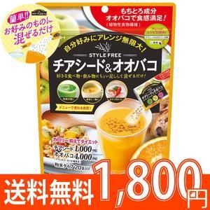 ダイエット ダイエット食品 満腹 送料無料 置き換えダイエッ...